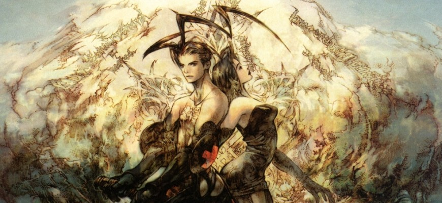 Critique : Vagrant Story Original Soundtrack