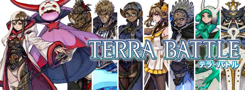 Terra Battle : Yokô Shimomura, Yasunori Mitsuda et Kenji Itô sont de la partie