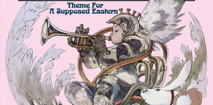 Fantasy Rock Fes : quatrième édition, première compilation