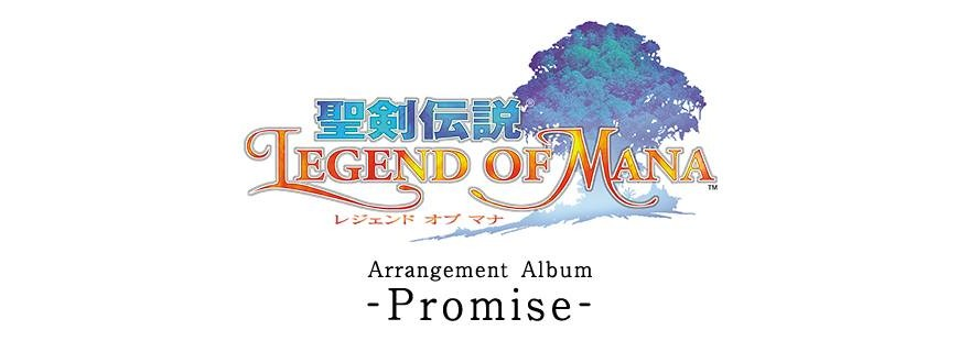Dans les coulisses de l'album arrangé de Legend of Mana