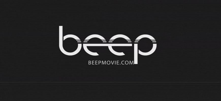 Le documentaire Beep disponible en précommande