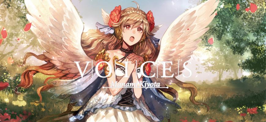 Sortie de « Voices », le nouveau projet de Manami Kiyota