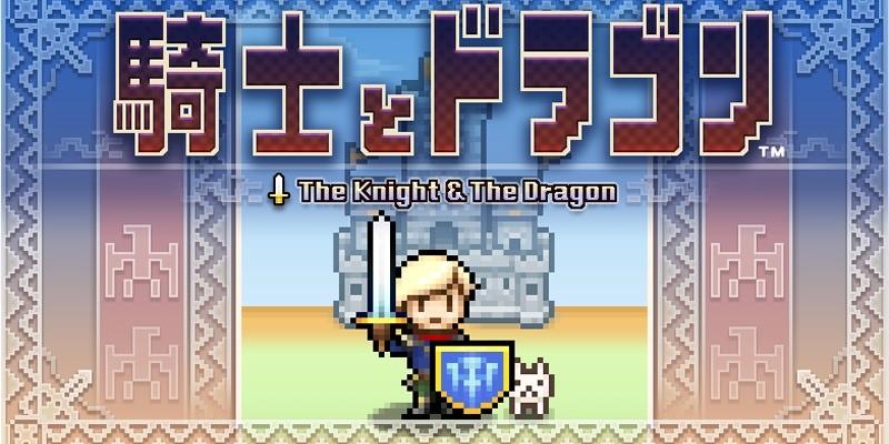 Yôko Shimomura sur Kishidra (Android)