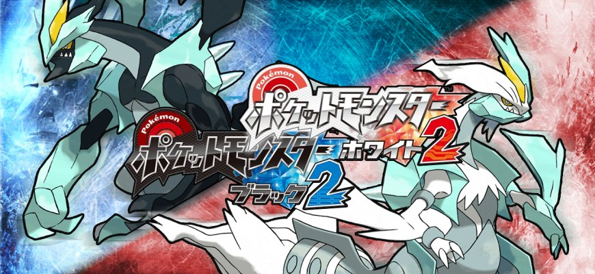 La bande originale de Pokémon Noir 2 / Blanc 2 disponible sur iTunes
