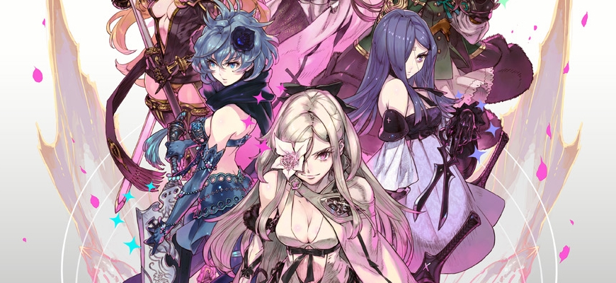 Critique : Drakengard 3 Original Soundtrack