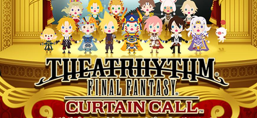 FF Theatrhythm Curtain Call le 19 septembre en Europe