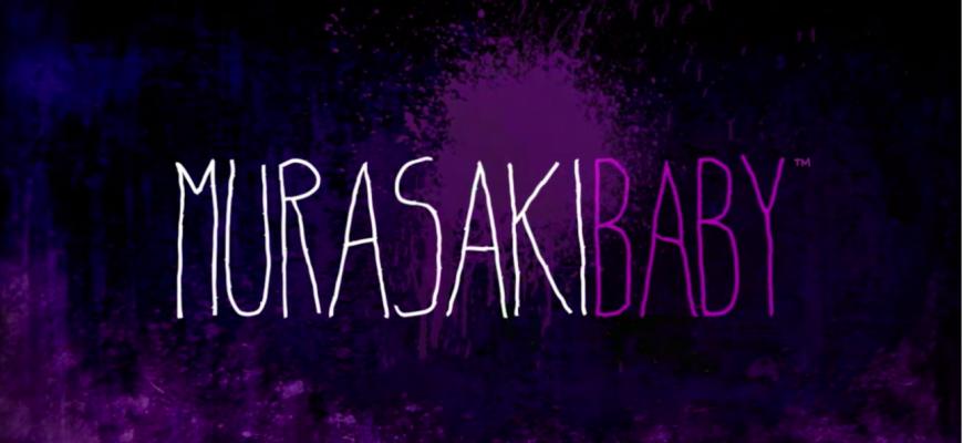 Akira Yamaoka participe à la bande-son de Murasaki Baby