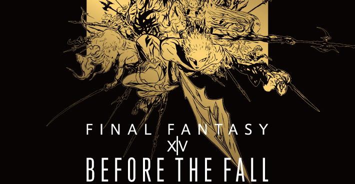Une seconde OST pour Final Fantasy XIV en août