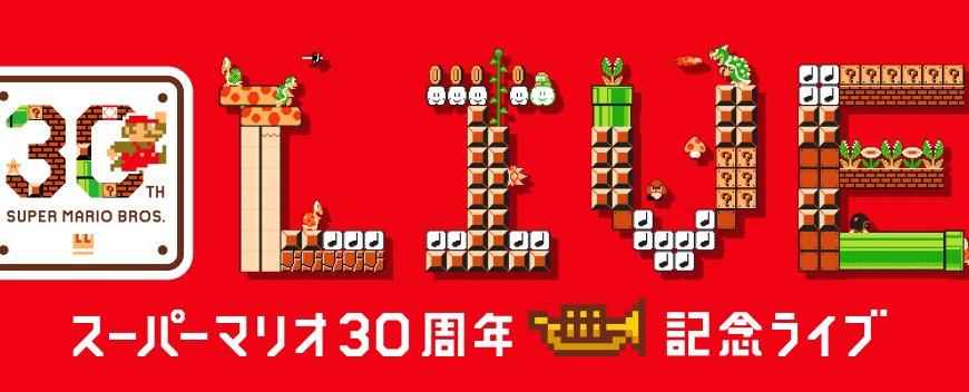 Un concert pour les trente ans de Mario