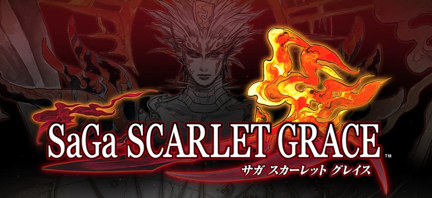 Kenji Ito de retour sur SaGa Scarlet Grace