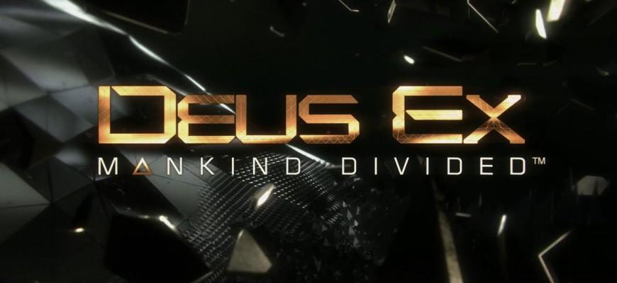 Un trio de compositeurs pour Deus Ex: Mankind Divided