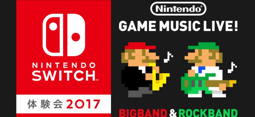 Revivez les deux concerts Nintendo Game Music Live!