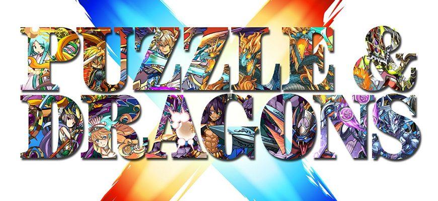 Puzzle & Dragons X réunit Kenji Itô, Yûzô Koshiro et Akira Yamaoka