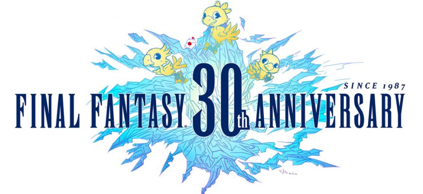 [Final Fantasy 30th Anniversary] Distant Worlds à Lyon en 2017
