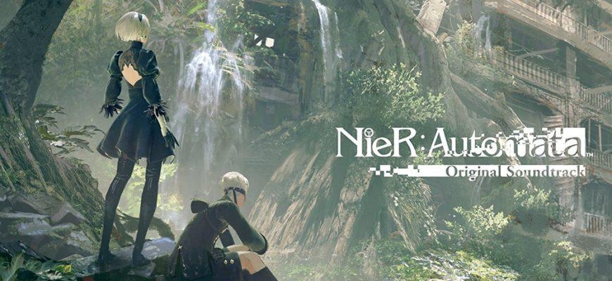 Critique : NieR: Automata Original Soundtrack